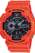 Часы Casio G-Shock GA-110MR-4A GA-110MR-4A-1