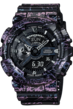 Часы Casio G-Shock GA-110PM-1A GA-110PM-1A 1