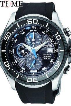 Часы Citizen BJ2111-08E